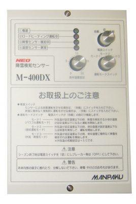control003