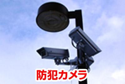 security01_01