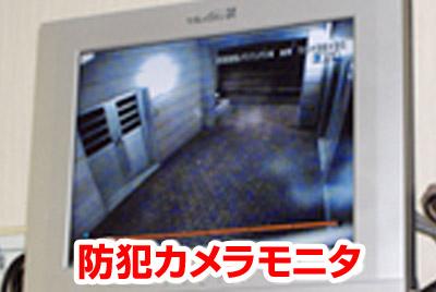 security01_02