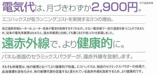 yukadanbou01_02